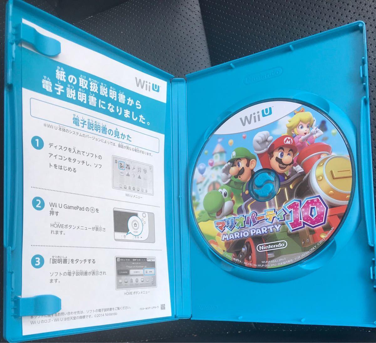 即決 送料無料 マリオパーティ10 WiiU 中古美品_画像3