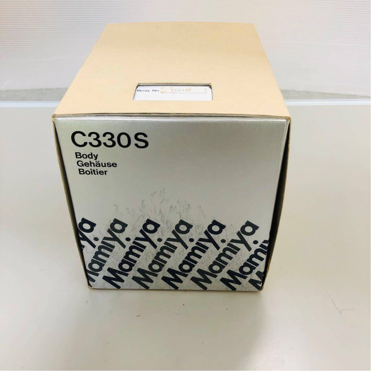 【コレクター放出品】Mamiya C330S professional S ボディ