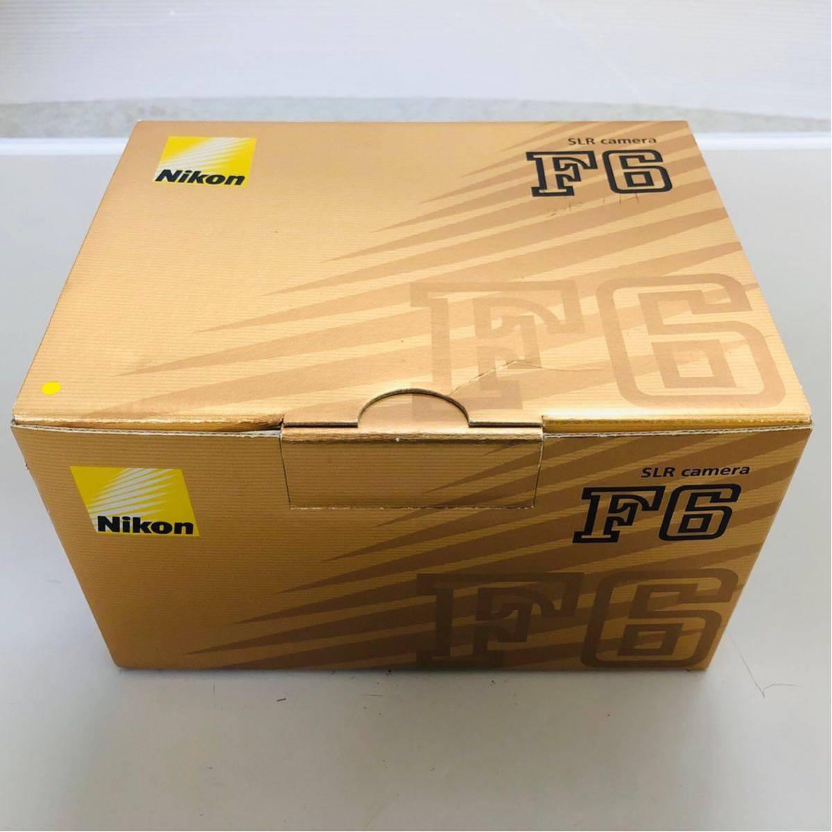 【コレクター放出品】Nikon ニコン F6 ボディ 箱付き シリアル一致元箱