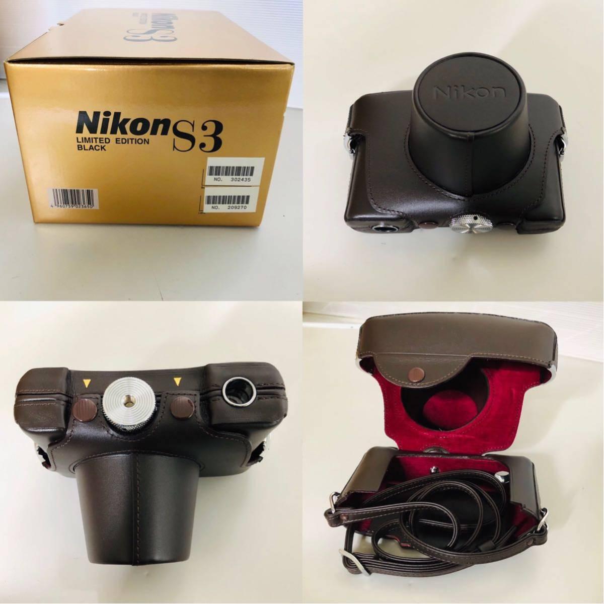 【未使用・美品】Nikon S3 LIMITED EDITION BLACK 50mm F1.4 302435_画像10