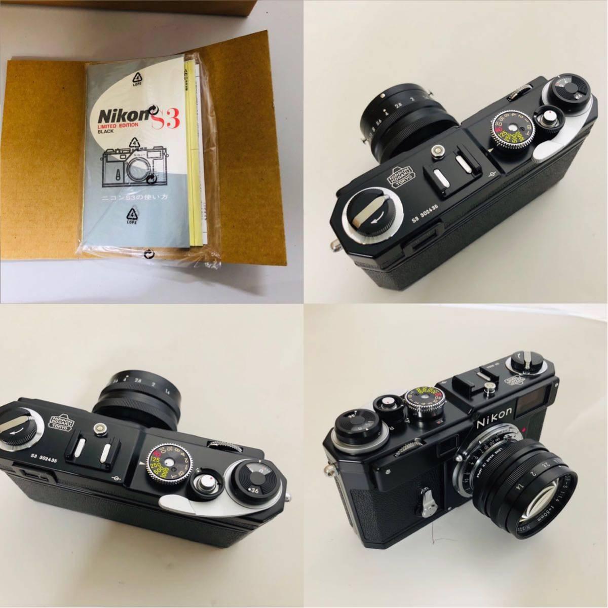【未使用・美品】Nikon S3 LIMITED EDITION BLACK 50mm F1.4 302435_画像9