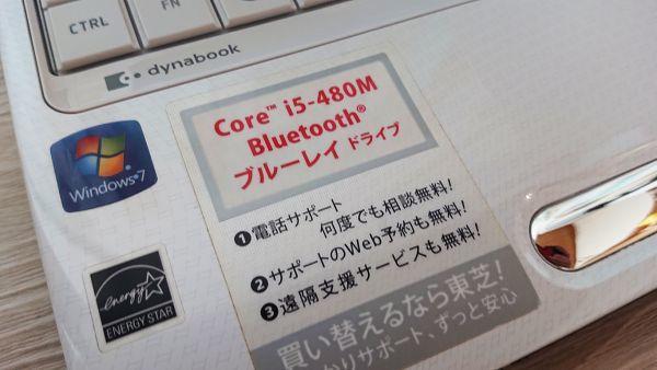 【爆速大容量SSD+人気リュクスホワイト♪】Windows10☆東芝 T350/56BWJ☆i5-480M MAX2.99GHz☆新品SSD500GB/8GB/Blu-ray/Office/Bluetooth_画像6