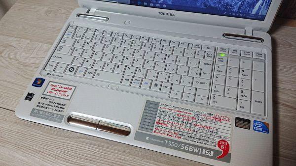 【爆速大容量SSD+人気リュクスホワイト♪】Windows10☆東芝 T350/56BWJ☆i5-480M MAX2.99GHz☆新品SSD500GB/8GB/Blu-ray/Office/Bluetooth_画像2