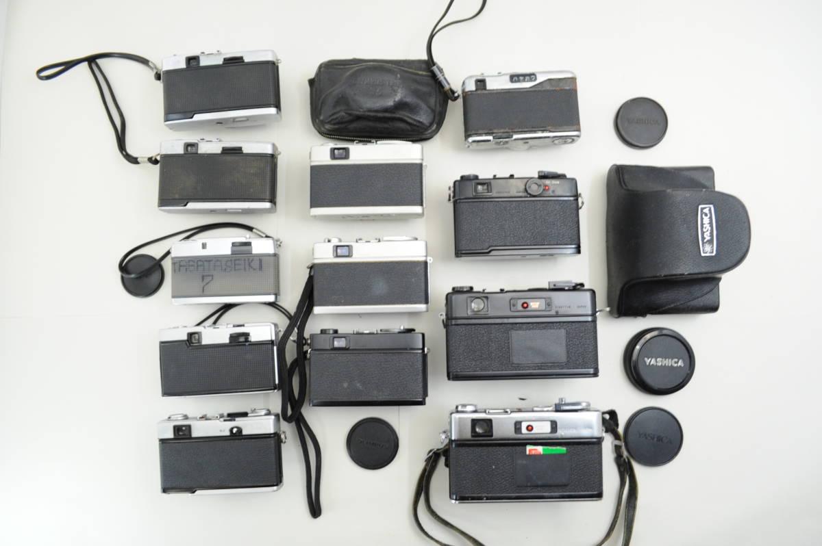 【ecoま】コンパクトフィルムカメラ 12台まとめて olympus pen/DC/TRIP35/konica/yashica35 cc_画像7