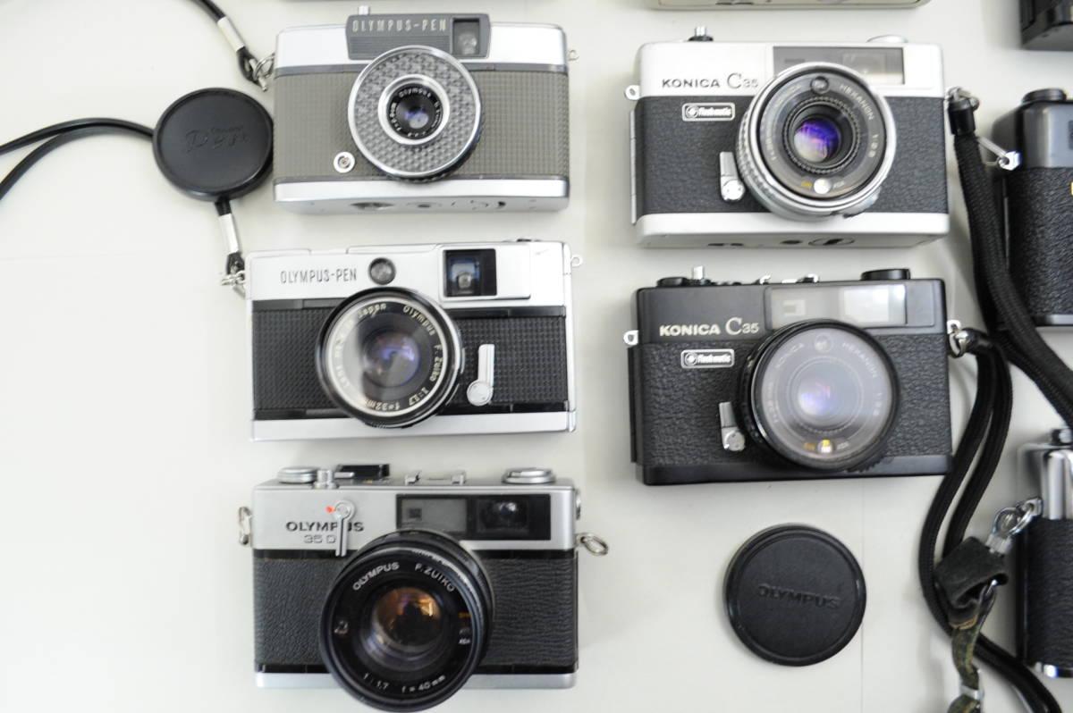 【ecoま】コンパクトフィルムカメラ 12台まとめて olympus pen/DC/TRIP35/konica/yashica35 cc_画像2