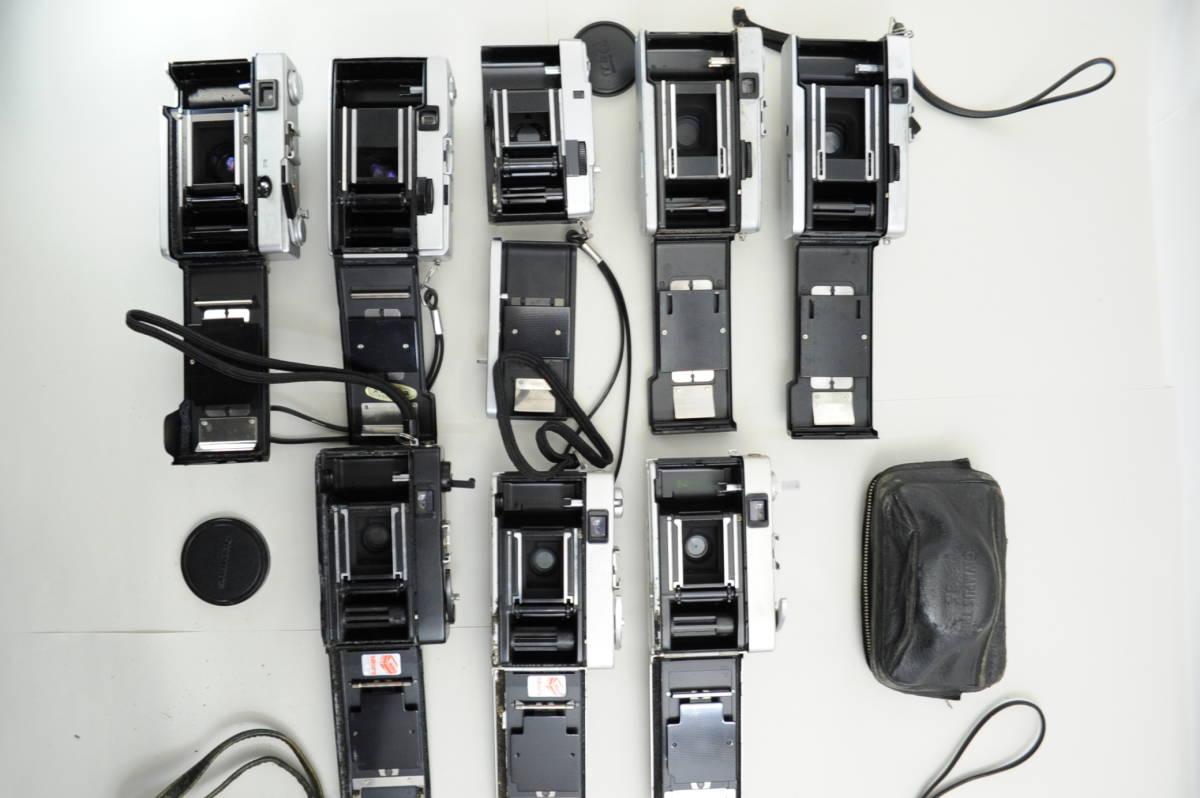 【ecoま】コンパクトフィルムカメラ 12台まとめて olympus pen/DC/TRIP35/konica/yashica35 cc_画像8