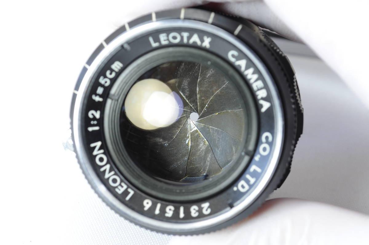 【ecoま】レオタックス Leotax LEONON 5cm F2レンズ付き レンジファインダーカメラ_画像8