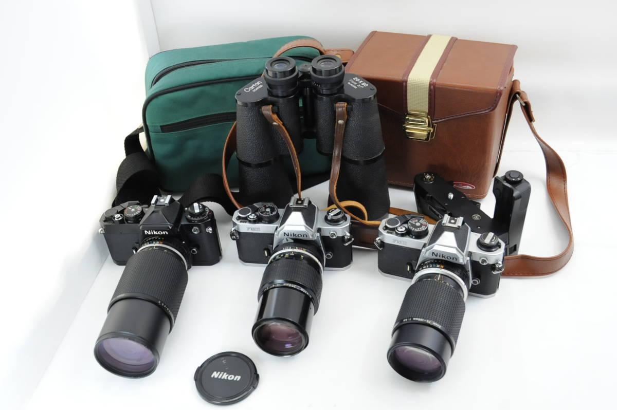 【ecoま】ニコン NIKON NEW FM2/FE レンズセット まとめて3台セット 一眼レフフィルムカメラ