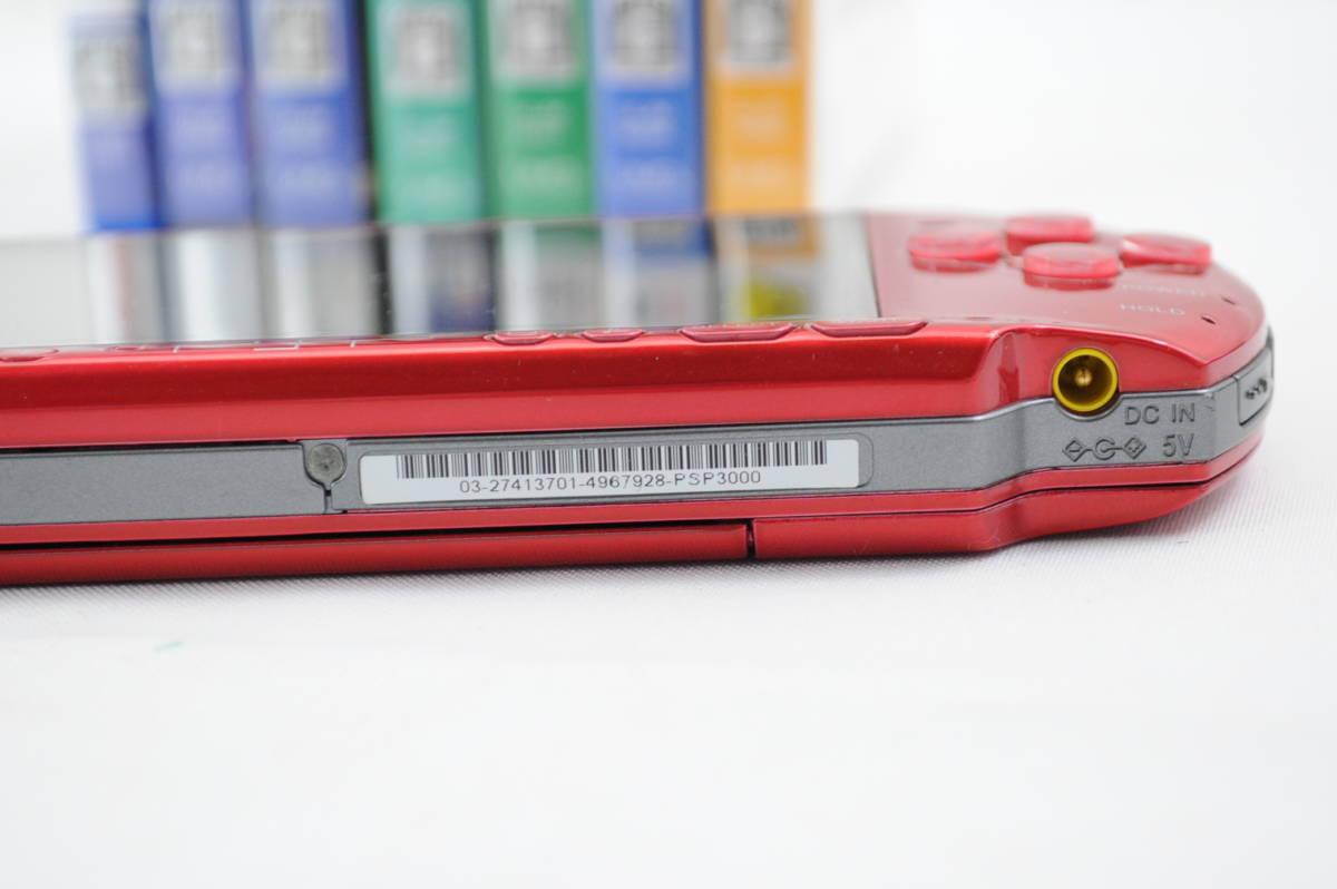 【ecoま】SONY ソニー PSP-3000 レッド プレーステーションポータブル_画像4