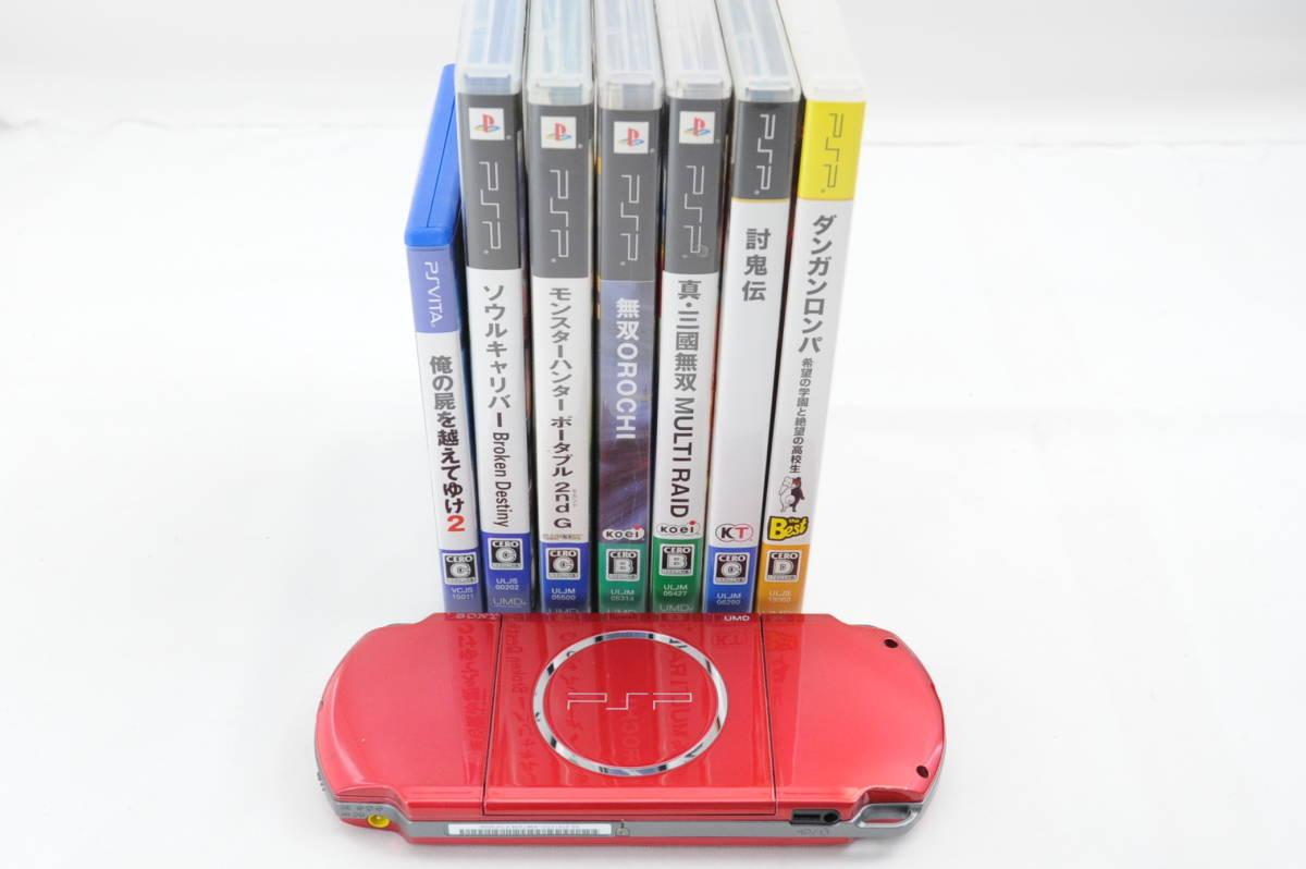 【ecoま】SONY ソニー PSP-3000 レッド プレーステーションポータブル
