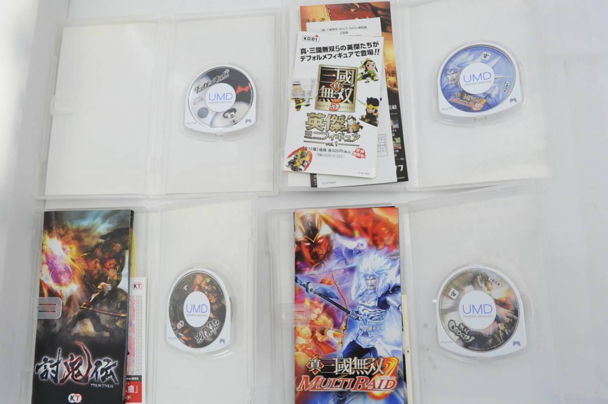 【ecoま】SONY ソニー PSP-3000 レッド プレーステーションポータブル_画像6