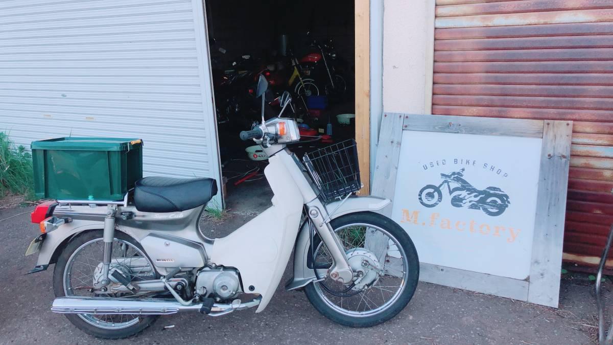 ホンダ スーパーカブ90 カスタム 自賠責3年付き、現在ナンバー付き 北海道