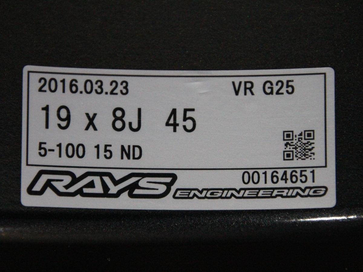 19インチ 8J +45 PCD100 RAYS G25 鍛造 軽量 レイズ ブレンボ STI レガシィ インプレッサ フォレスタ BRZ 86 プリウス TE37 CE28 RE30 ZE40_画像9
