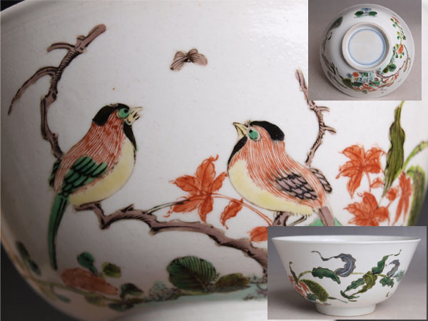 8B1024◆ 幅 約 16.1 ㎝ 一対の鳥と花の模様が精巧できれいに描かれた 清時代五彩花鳥紋