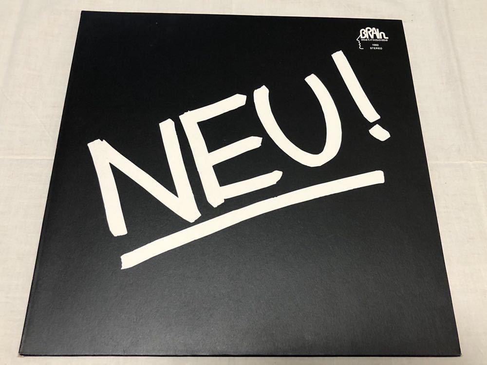 NEU !★NEU ! 75★ノイ★1062★ドイツ盤★リイシュー盤★クラウトロック_画像4