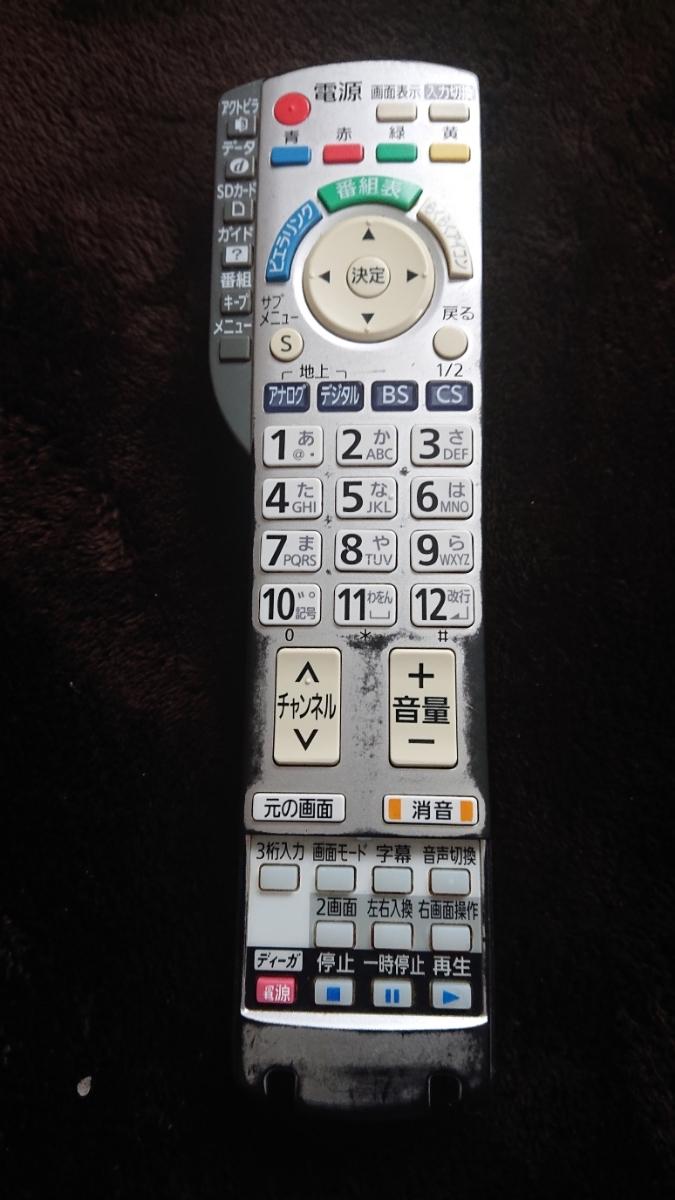 Panasonic プラズマテレビ TH-P46G1 46インチ_画像6