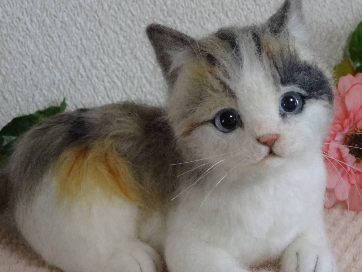 羊毛フェルト*猫*三毛猫*パステル三毛*仔猫*ハンドメイド_画像6