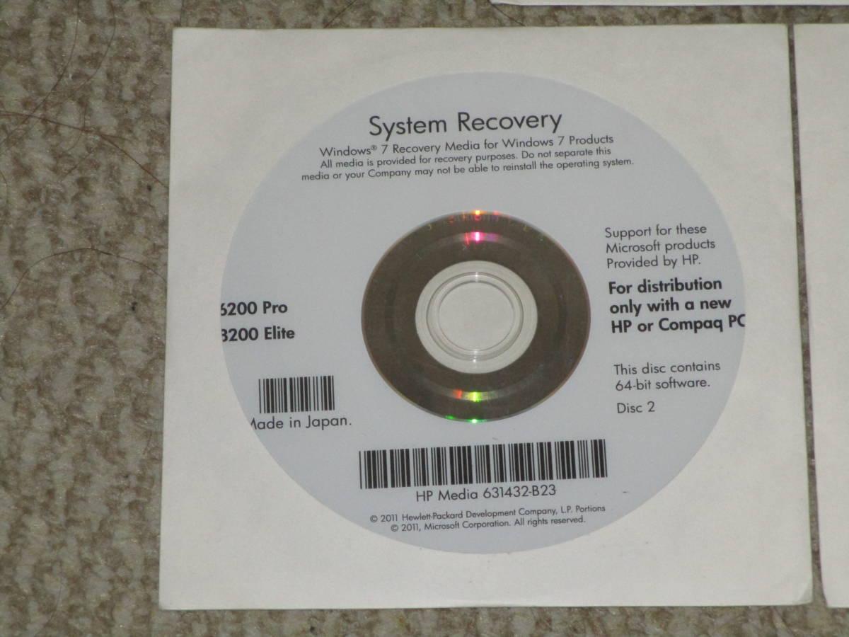 ♪♪☆HP・6200 Pro・8200 Elite・Windows7-32Bit・System Recovery・DVD・3枚組☆♪♪