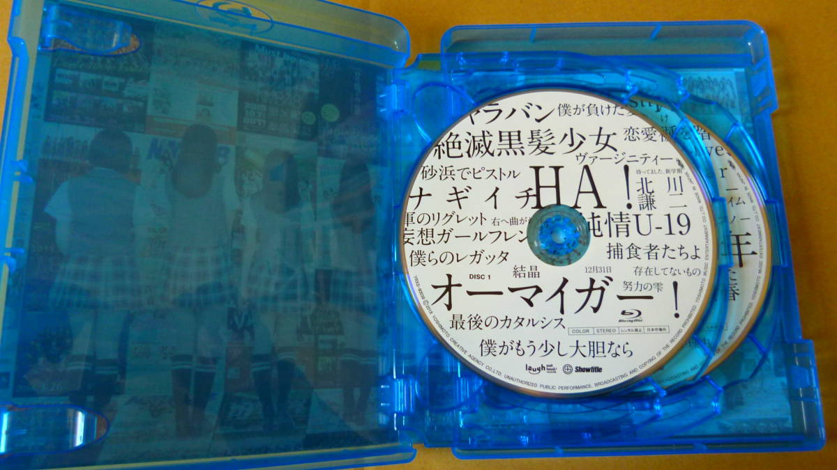 NMB48 ALL CLIPS 黒髪から欲望まで (Blu-ray 仕様)_画像3