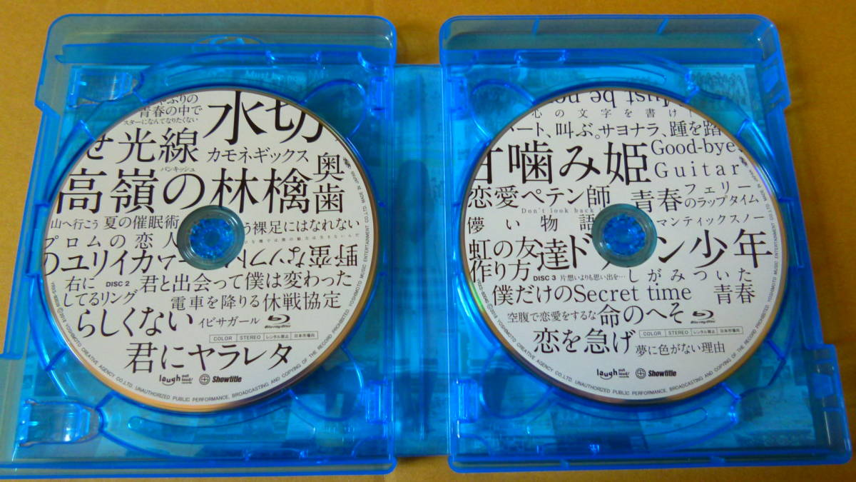 NMB48 ALL CLIPS 黒髪から欲望まで (Blu-ray 仕様)_画像4