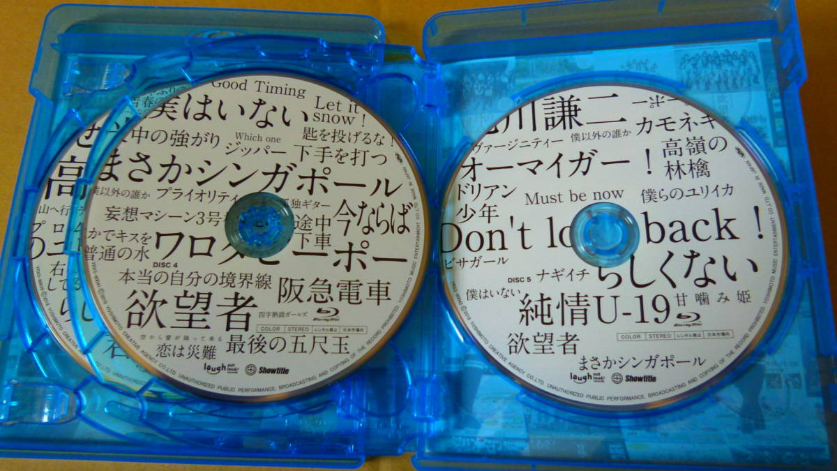NMB48 ALL CLIPS 黒髪から欲望まで (Blu-ray 仕様)_画像5