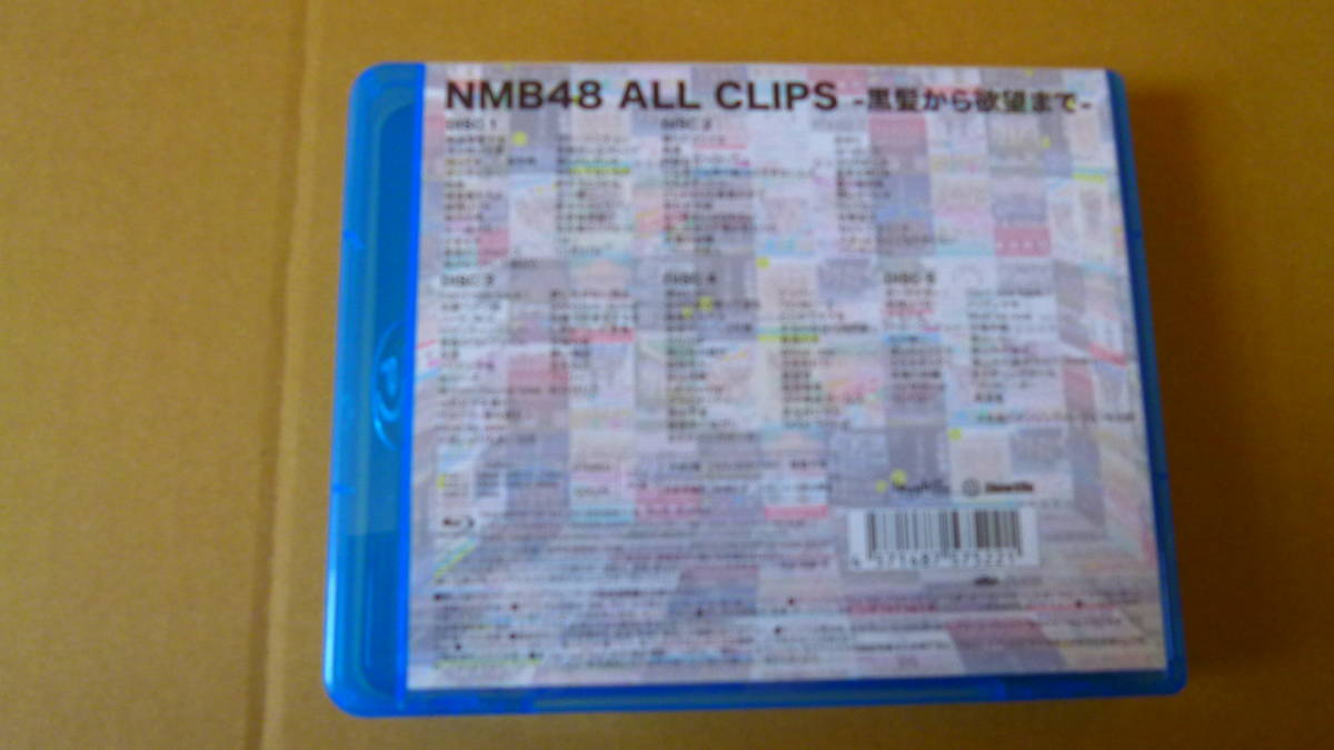 NMB48 ALL CLIPS 黒髪から欲望まで (Blu-ray 仕様)_画像6