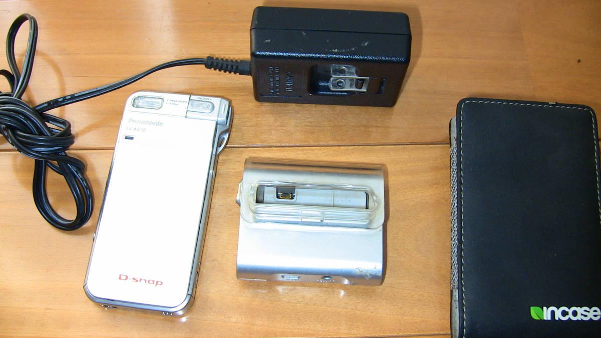 美品です★デジカメ★ panasonic SV-AS10★購入後あまり使用しなかったのでバッテリーは劣化してないと思います★_画像2