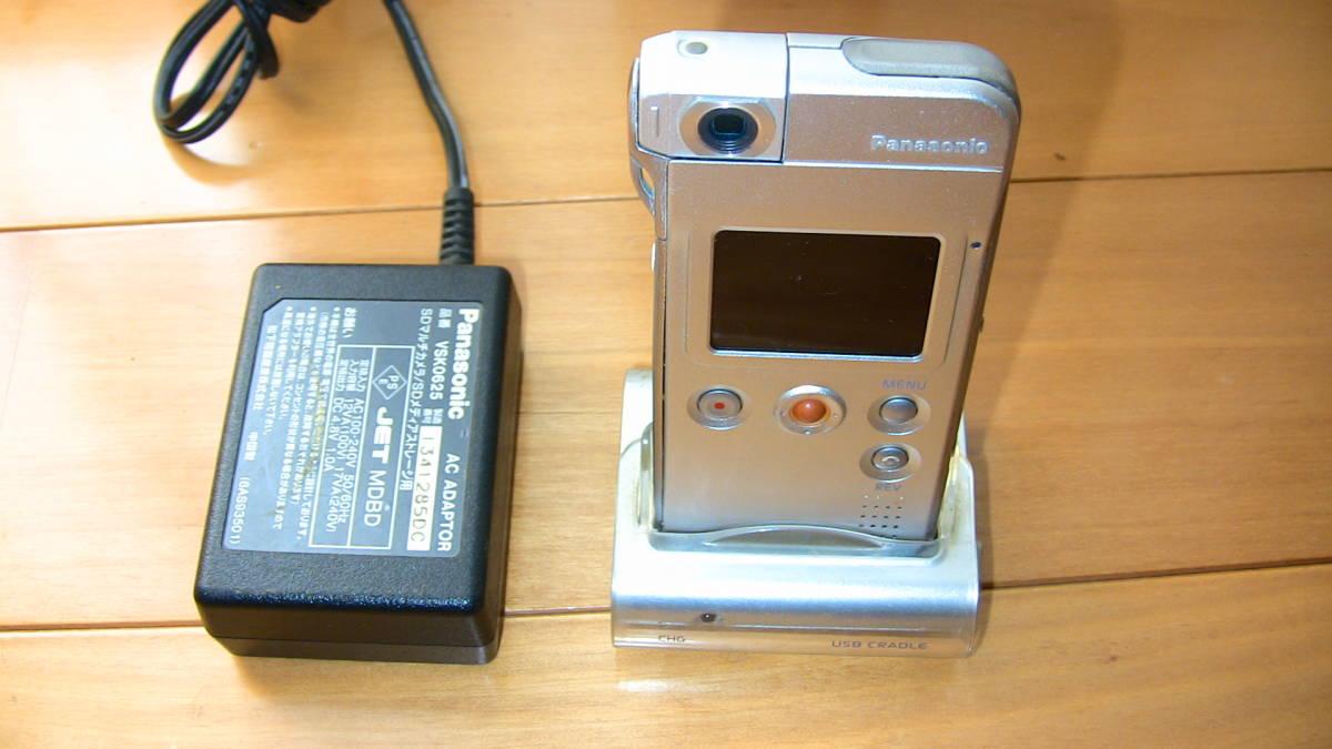 美品です★デジカメ★ panasonic SV-AS10★購入後あまり使用しなかったのでバッテリーは劣化してないと思います★_画像3
