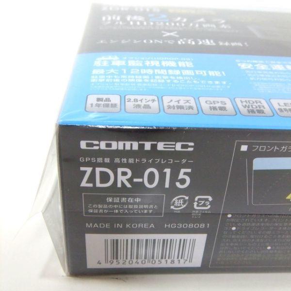 ★即決/新品/安心保証付き★送料無料★COMTEC コムテック ドライブレコーダー ZDR-015 ドラレコ フルHD 200万画素 前後2カメラ_画像4