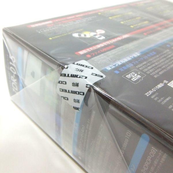 ★即決/新品/安心保証付き★送料無料★COMTEC コムテック ドライブレコーダー ZDR-015 ドラレコ フルHD 200万画素 前後2カメラ_画像3