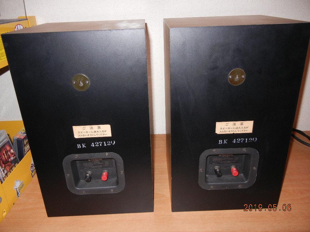 パイオニア SX-4G元箱付き 良品_画像7