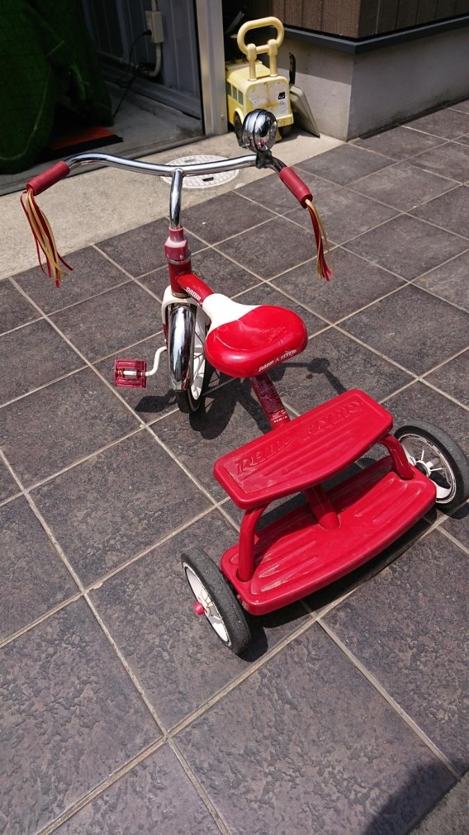 RADIO FLYER ラジオフライヤー三輪車Retro Red カフェ*ハーレー クラッシック ビンテージ 子供乗用玩具おもちゃ 当時物 フリンジ付き _画像4