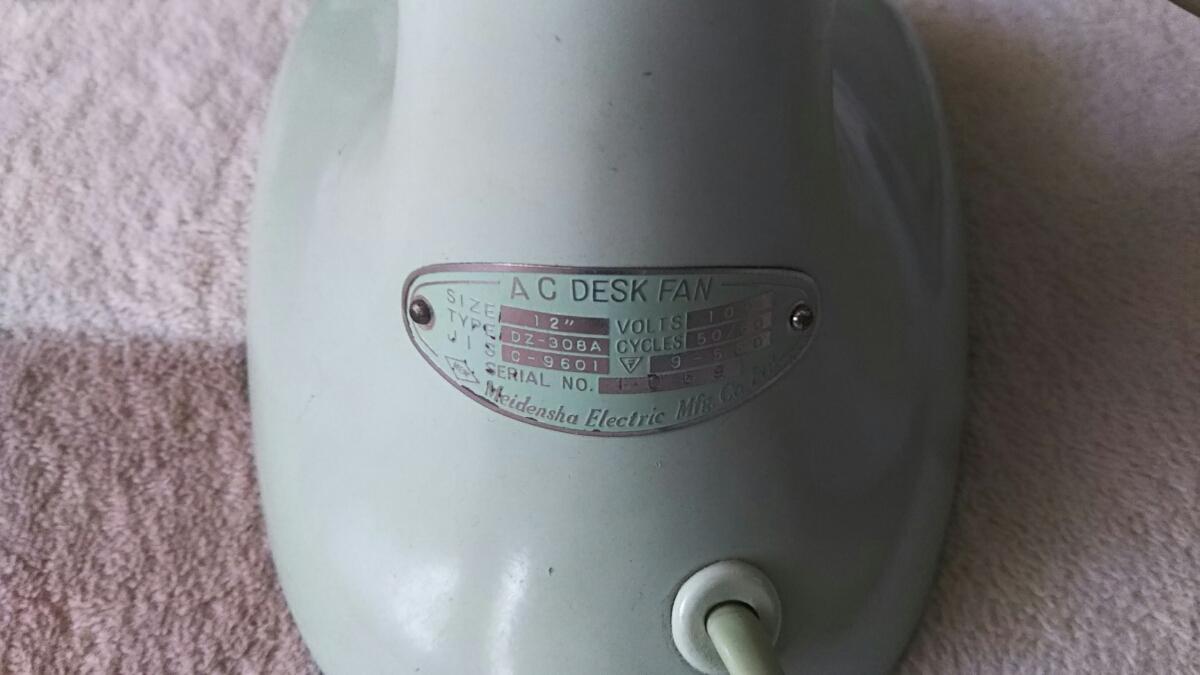 明電舎 MEIDEN 扇風機 DZ-308A 昭和レトロ アンティーク 美品 山梨 緑 ライムグリーン_画像3