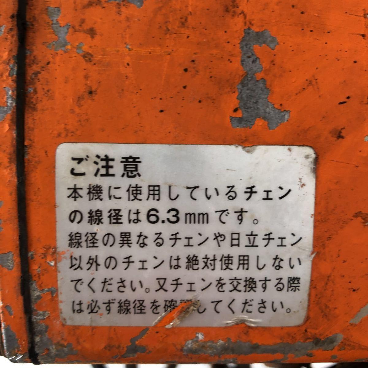 HITACHI 電動チェーンブロック ホイスト 1/4SS2 250kg 動作確認済み 八王子市より出品 引取りも歓迎 1円スタート_画像6
