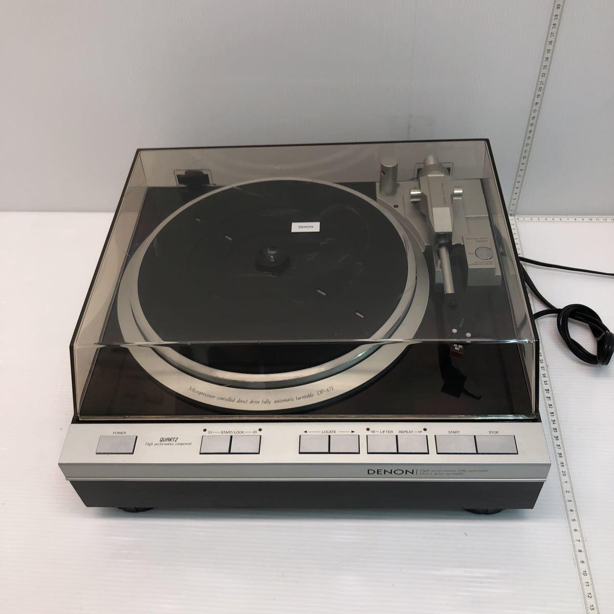 DENON デノン レコードプレーヤー DP-47F 通電のみ確認 ジャンク 1円スタート
