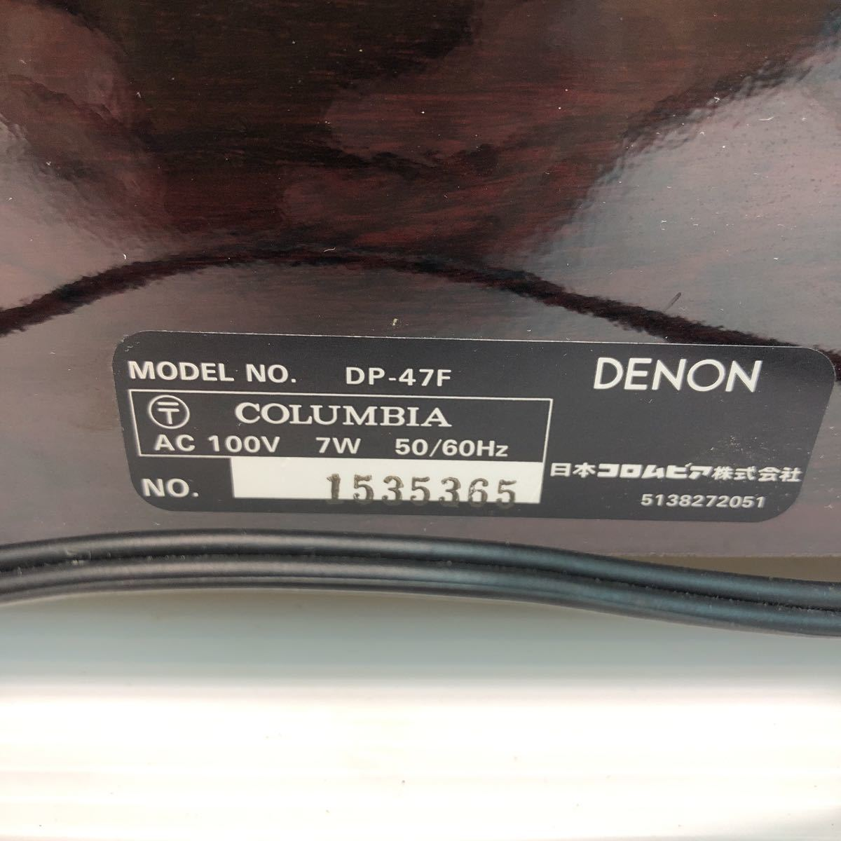 DENON デノン レコードプレーヤー DP-47F 通電のみ確認 ジャンク 1円スタート_画像9