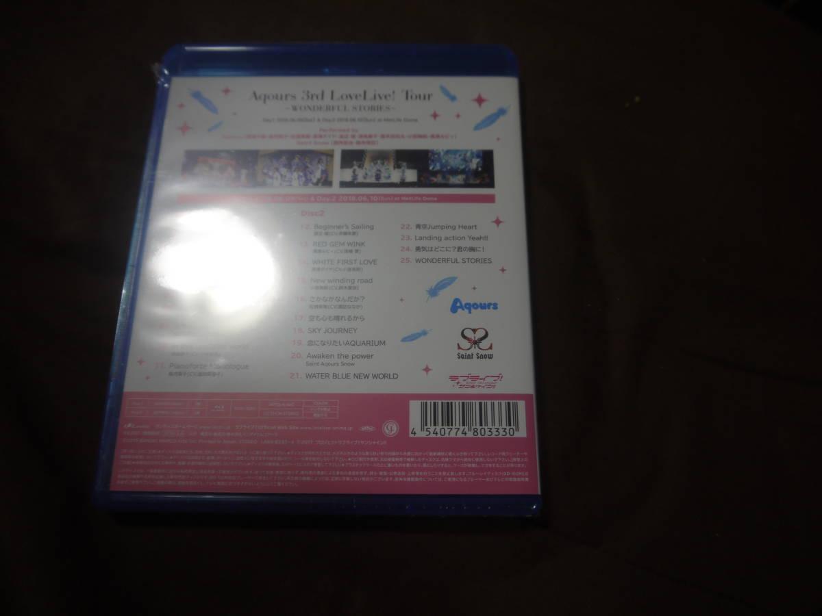 ラブライブ! サンシャイン!! Aqours 3rd LoveLive! Tour ~WONDERFUL STORIES~ Blu-ray Memorial BOX (完全生産限定) (特典なし) _画像2