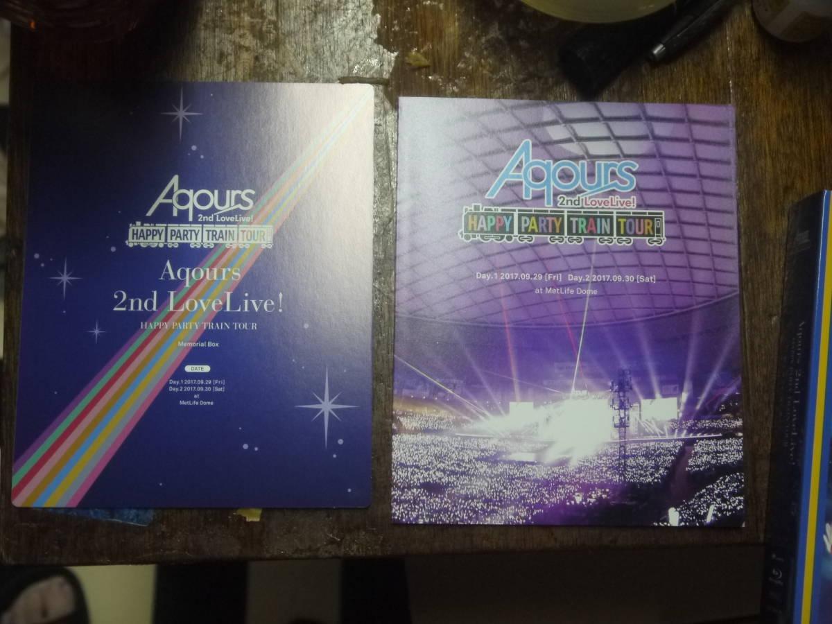 ラブライブ! サンシャイン!! Aqours 2nd LoveLive! HAPPY PARTY TRAIN TOUR Memorial BOX (A4トートバッグポスター付) [Blu-ray]_画像4
