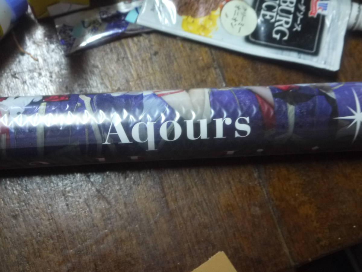 ラブライブ! サンシャイン!! Aqours 2nd LoveLive! HAPPY PARTY TRAIN TOUR Memorial BOX (A4トートバッグポスター付) [Blu-ray]_画像8