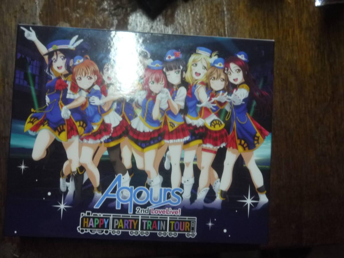 ラブライブ! サンシャイン!! Aqours 2nd LoveLive! HAPPY PARTY TRAIN TOUR Memorial BOX (A4トートバッグポスター付) [Blu-ray]