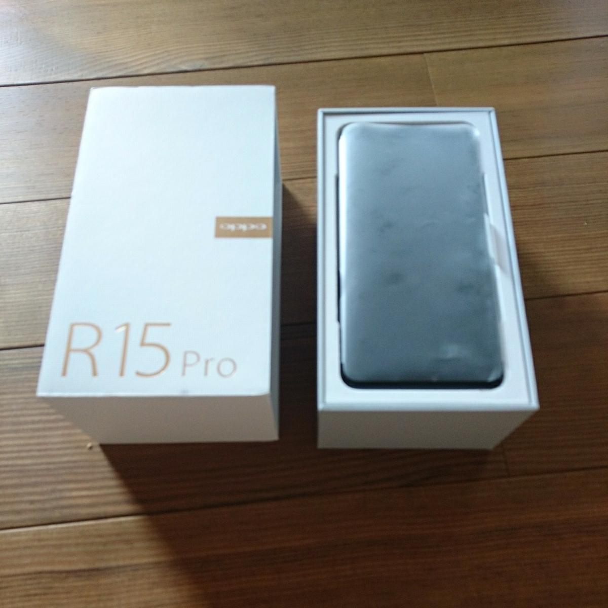 【即決送料無料】新品未使用 oppo R15 pro SIMフリー 日本語対応 グローバル版 パープル