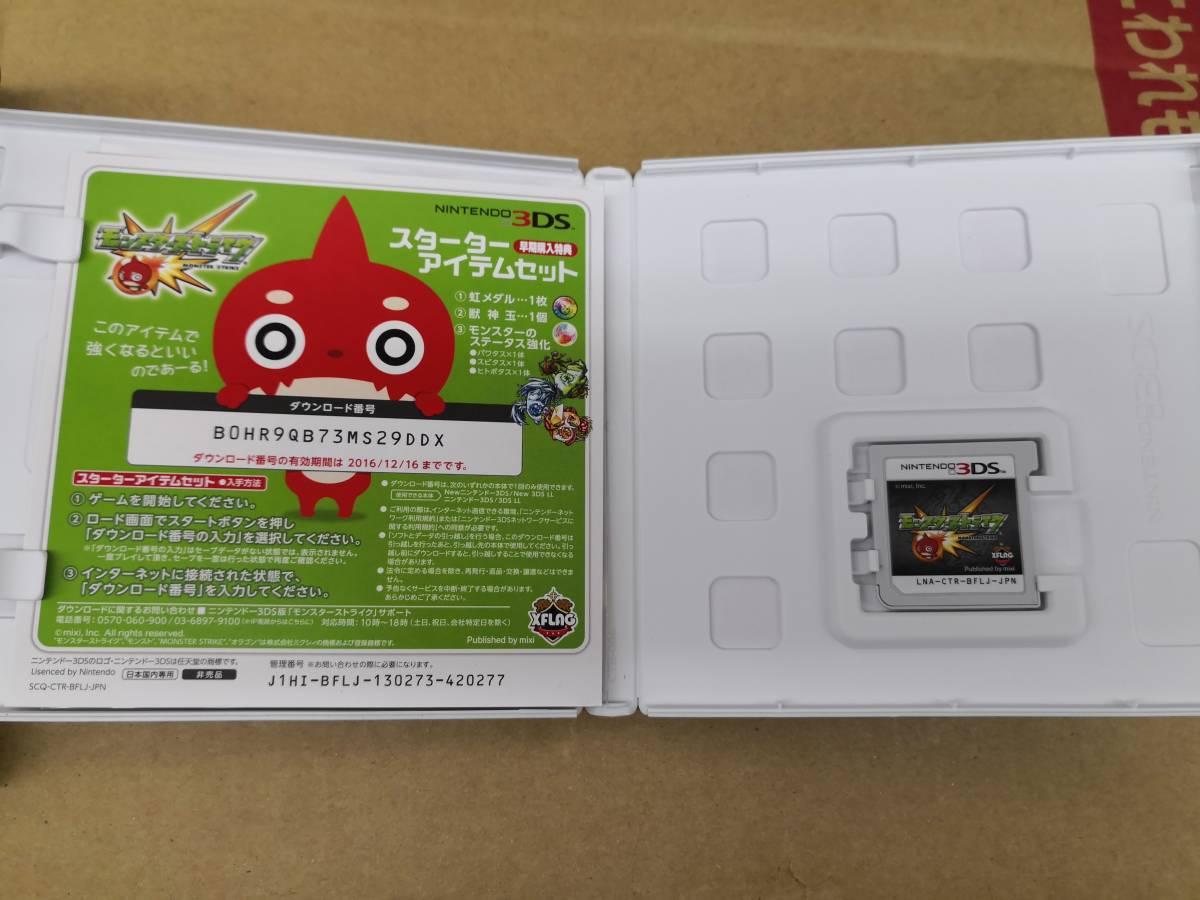 中古 動作確認済 3DS モンスター ストライク モンスト ミクシィ RPG バトル ストーリー 協力プレイ ひっぱり ハンティング_画像2