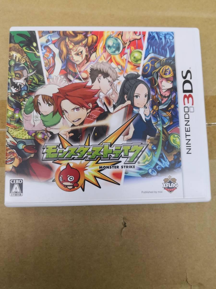 中古 動作確認済 3DS モンスター ストライク モンスト ミクシィ RPG バトル ストーリー 協力プレイ ひっぱり ハンティング