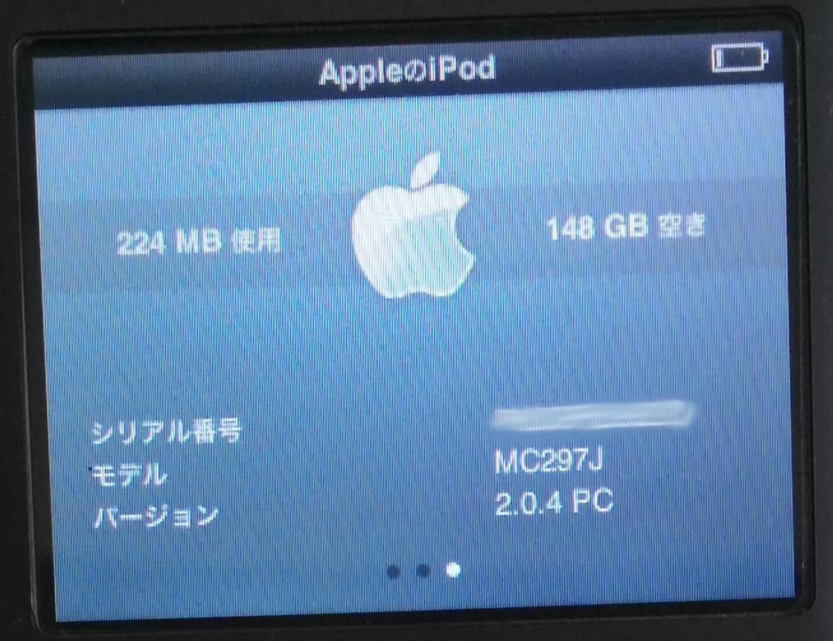 【バッテリー良好 40時間以上再生】Apple iPod classic 160GB MC297J(第7世代) ブラック 動作品 本体 + シリコンケース
