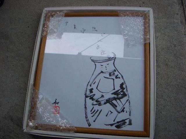 1円スタート アンティーク調 額 6枚 セット まとめ フレーム 写真立て 絵 絵画 インテリア 壁掛け スタンド式 木製 いろいろ 雑貨 /281_画像8
