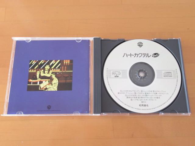 ハートカクテル Vol.1 松岡直也 【CD】送料無料_画像3