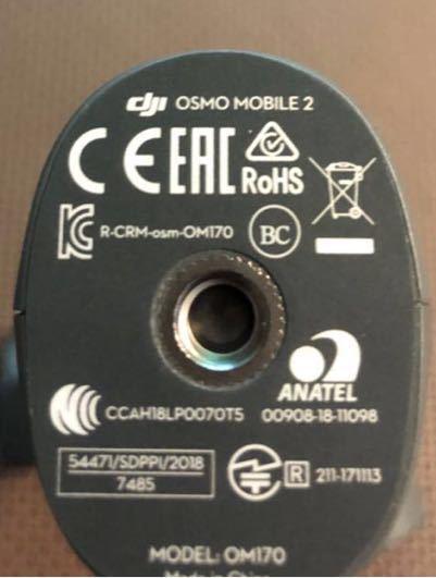 3軸ジンバル DJI Osmo Mobile 2 オズモモバイル2 中古美品 使用頻度は4~5回程度 _画像5