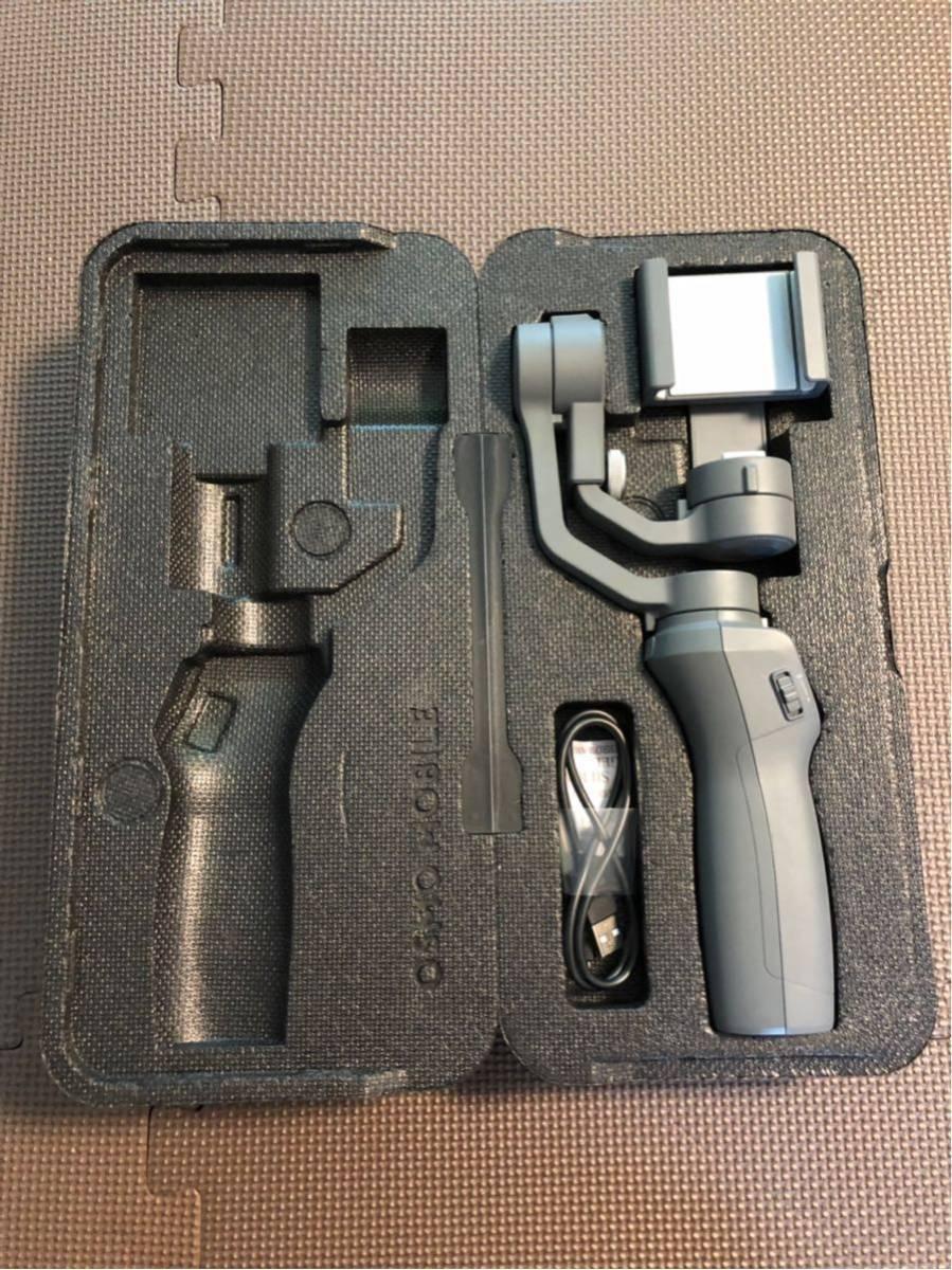 3軸ジンバル DJI Osmo Mobile 2 オズモモバイル2 中古美品 使用頻度は4~5回程度 _画像2