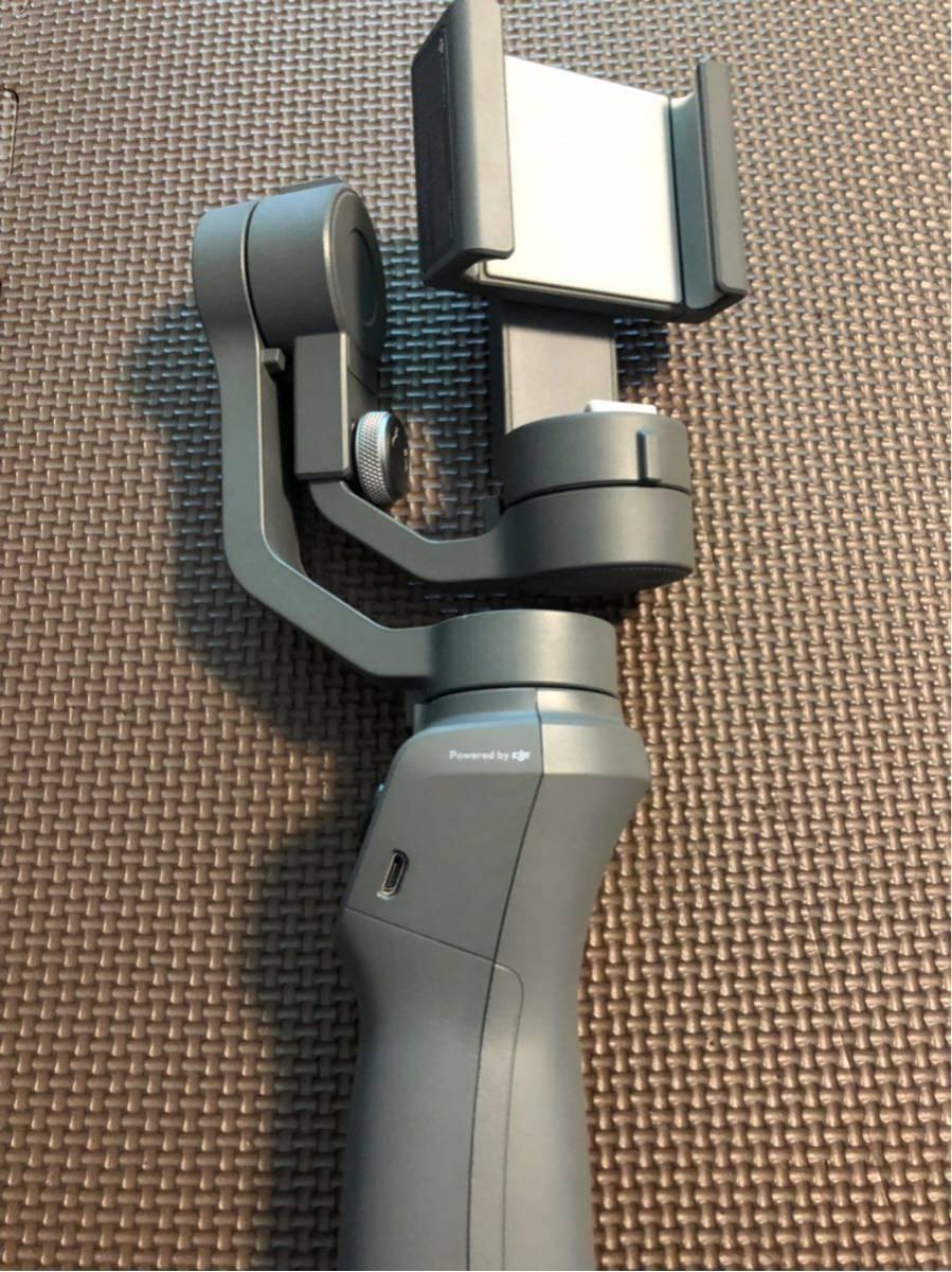 3軸ジンバル DJI Osmo Mobile 2 オズモモバイル2 中古美品 使用頻度は4~5回程度 _画像4