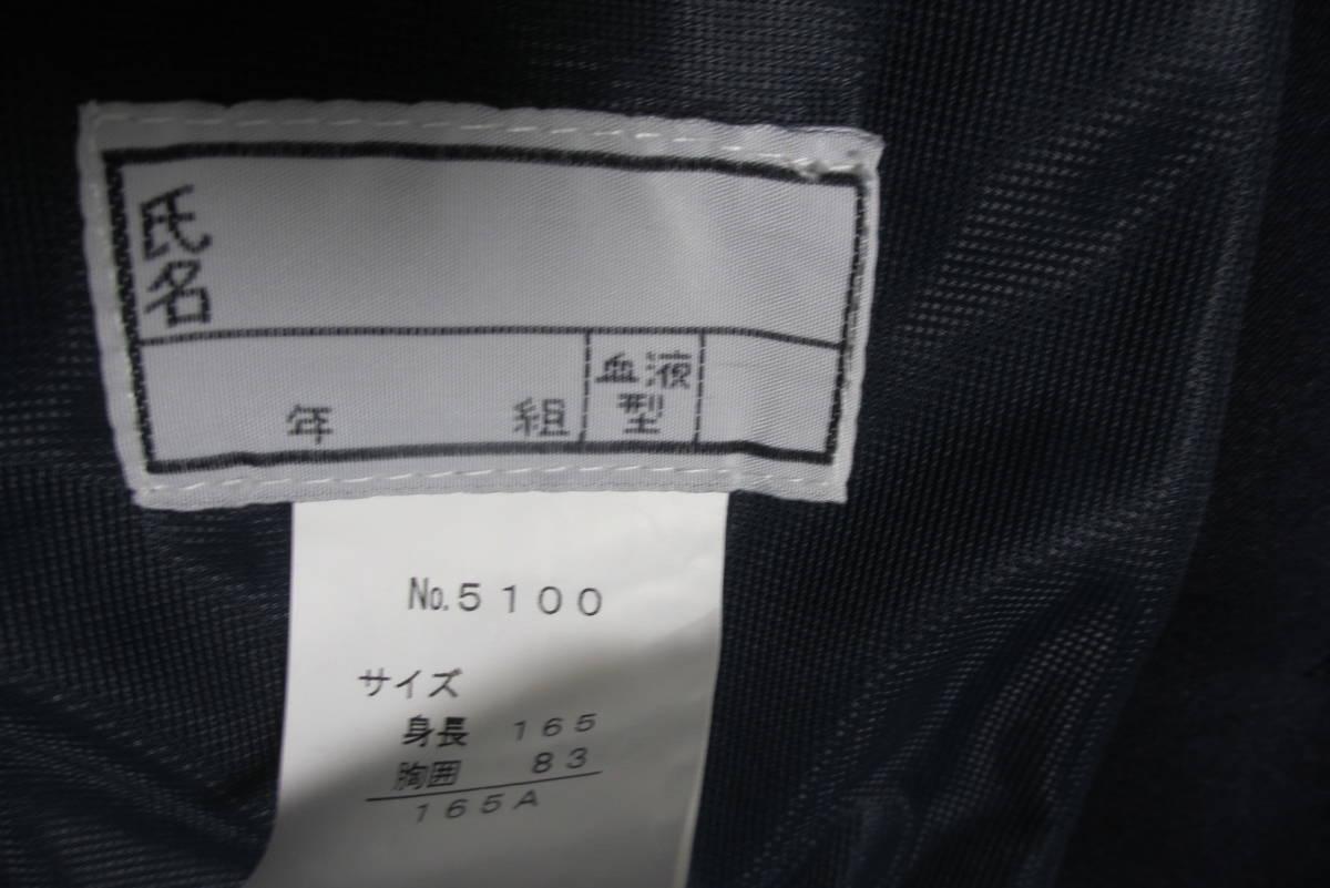 小中学生制服 イートンタイプ ダブル ブレザー ジャケット 男女兼用 紺 ネイビー 165A 美品_画像5